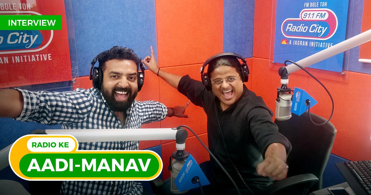 Adi-Manav-Radio-City