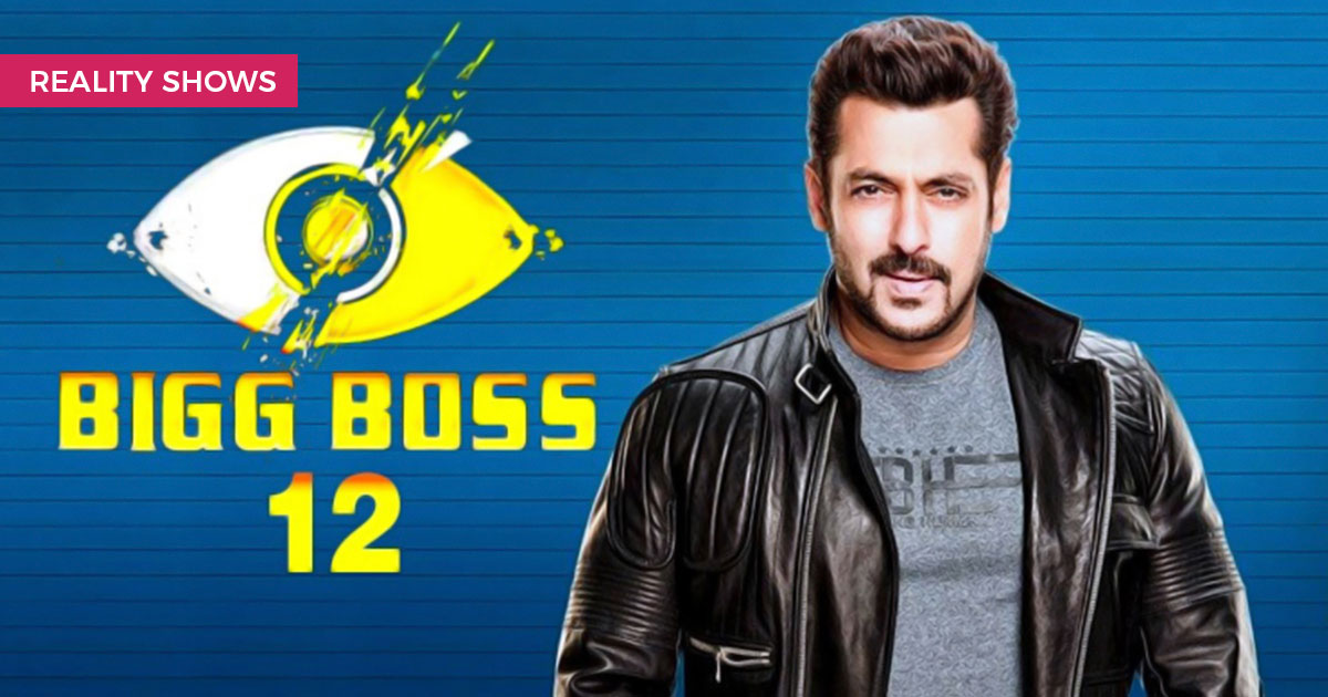 Bigg Boss Reality Shows Talentown