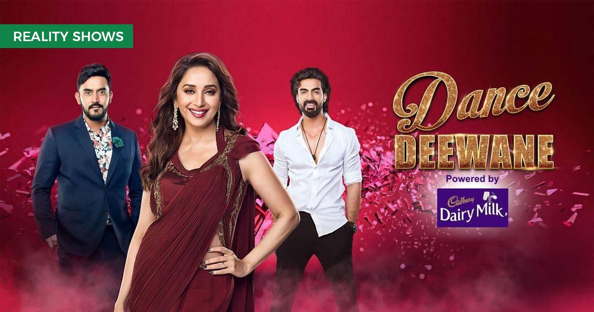 Dance Deewane Reality Shows Talentown