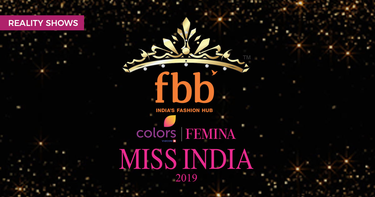 Femina Miss India Reality Shows Talentown