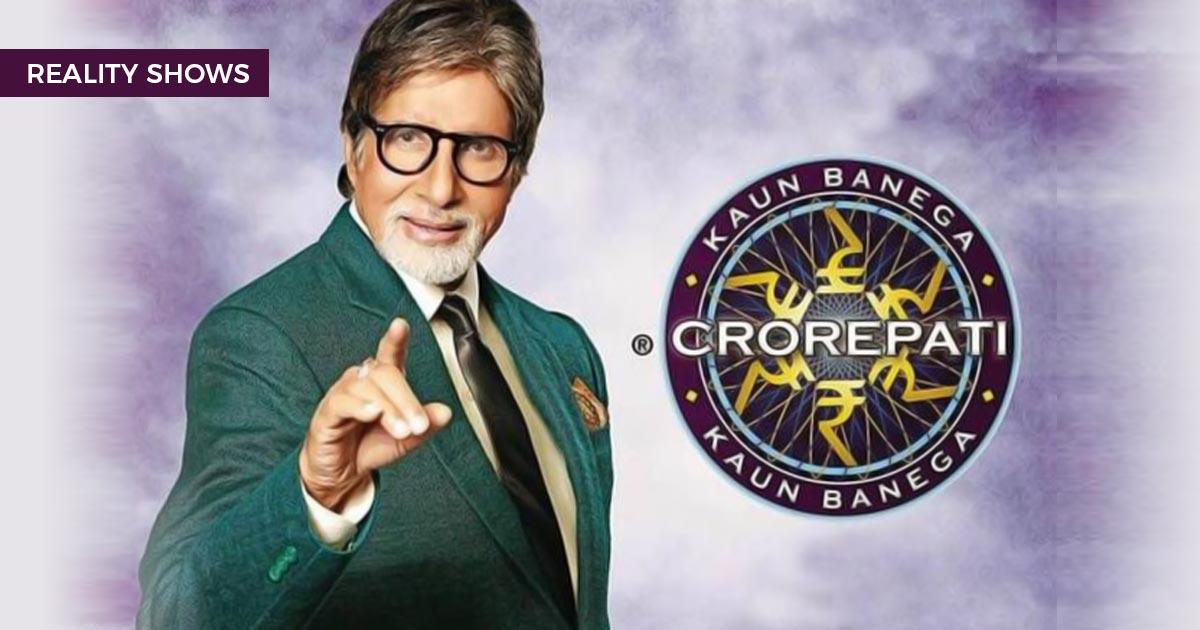 Kaun Banega Crorepati Reality Shows Talentown