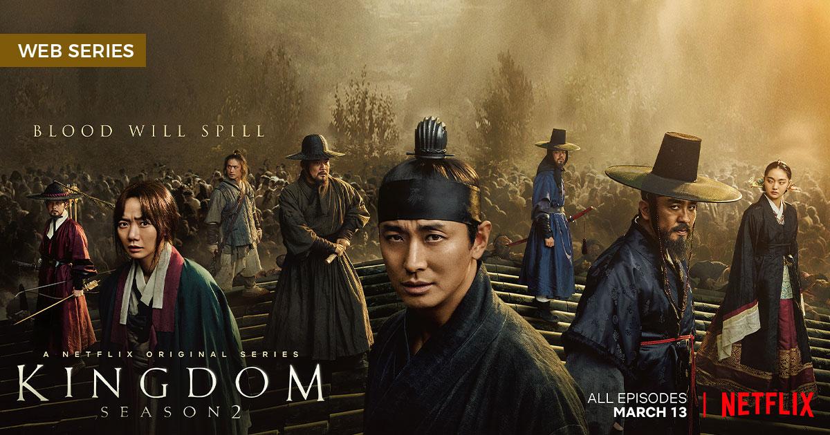 Netflix Kingdom